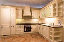 küchen in halle (saale) » 238 bewertungen bei kennstdueinen.de - Küche Reddy